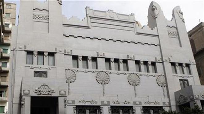 المعبد اليهودي شارع عدلي