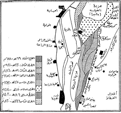 خريطة توضح تسلسل طرح النهر