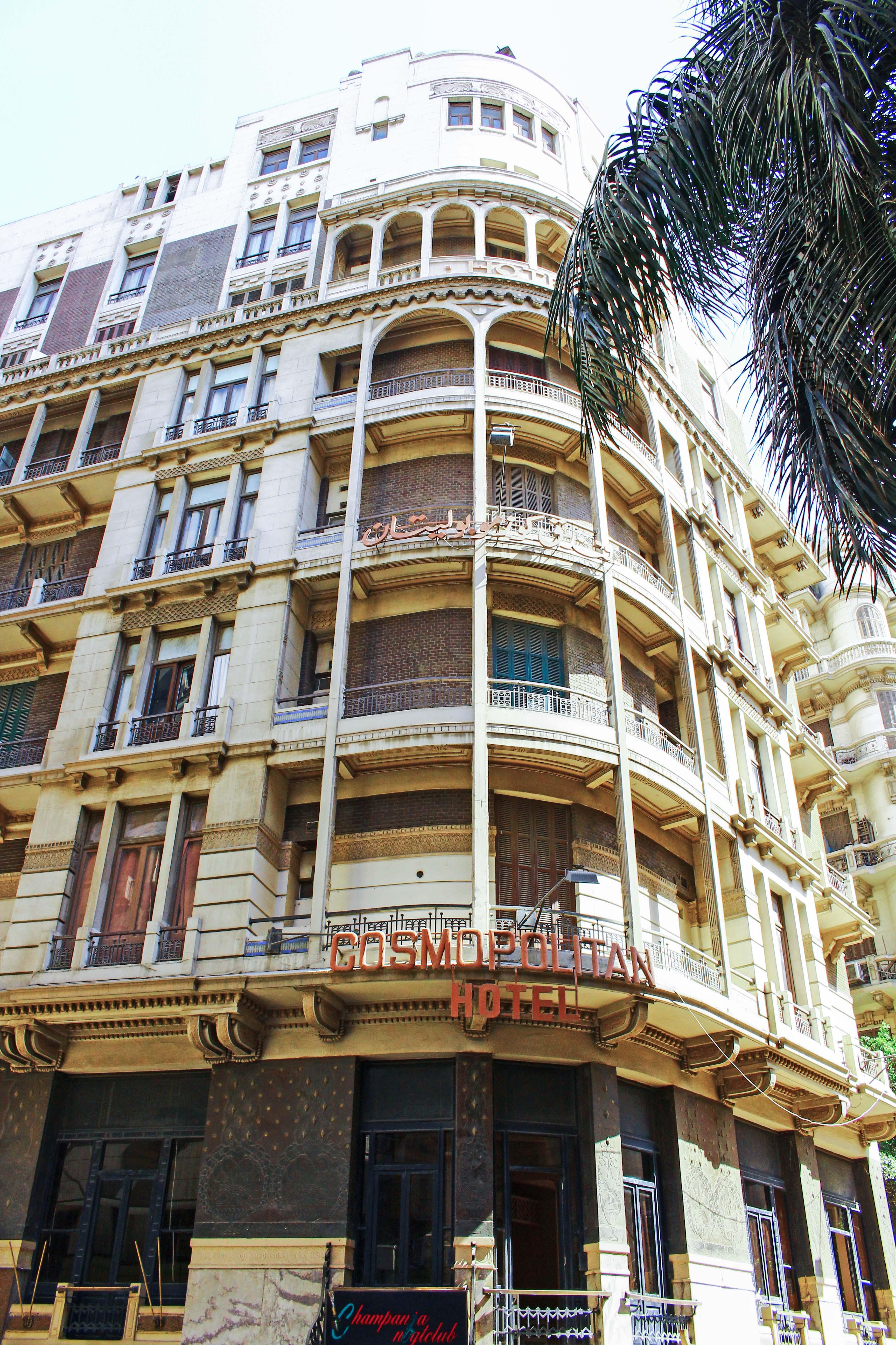 فندق كوزموبوليتان