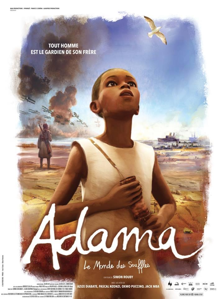 """""""أداما"""" يُعرض في المعهد الفرنسي بالمنيرة"""