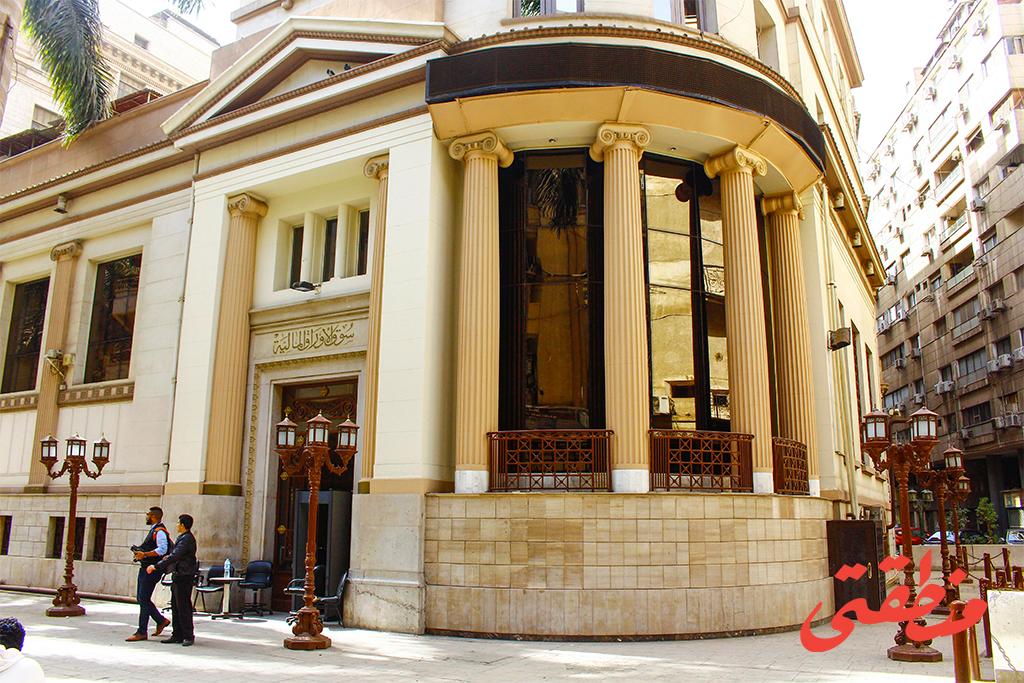 مبنى البورصة المصرية بقلب مثلث البورصة - تصوير: صديق البخشونجي