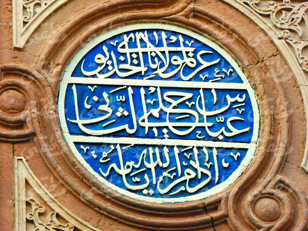 «رنك» مولانا!