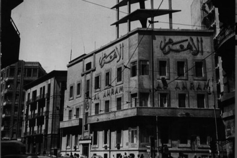 مبنى جريدة الأهرام القديم - المعمارى نعوم شبيب 1968