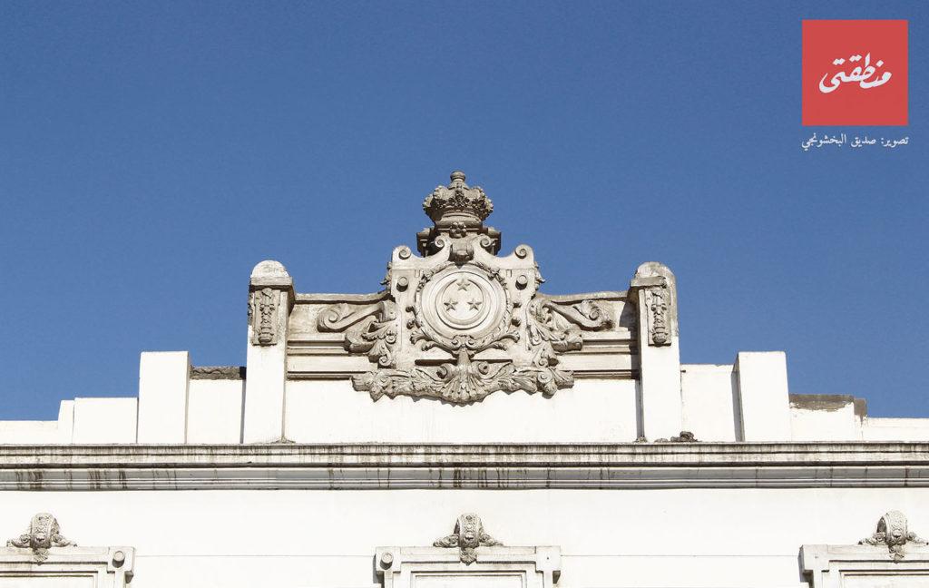 واجهة مبنى متحف المركبات الملكية - تصوير صديق البخشونجي