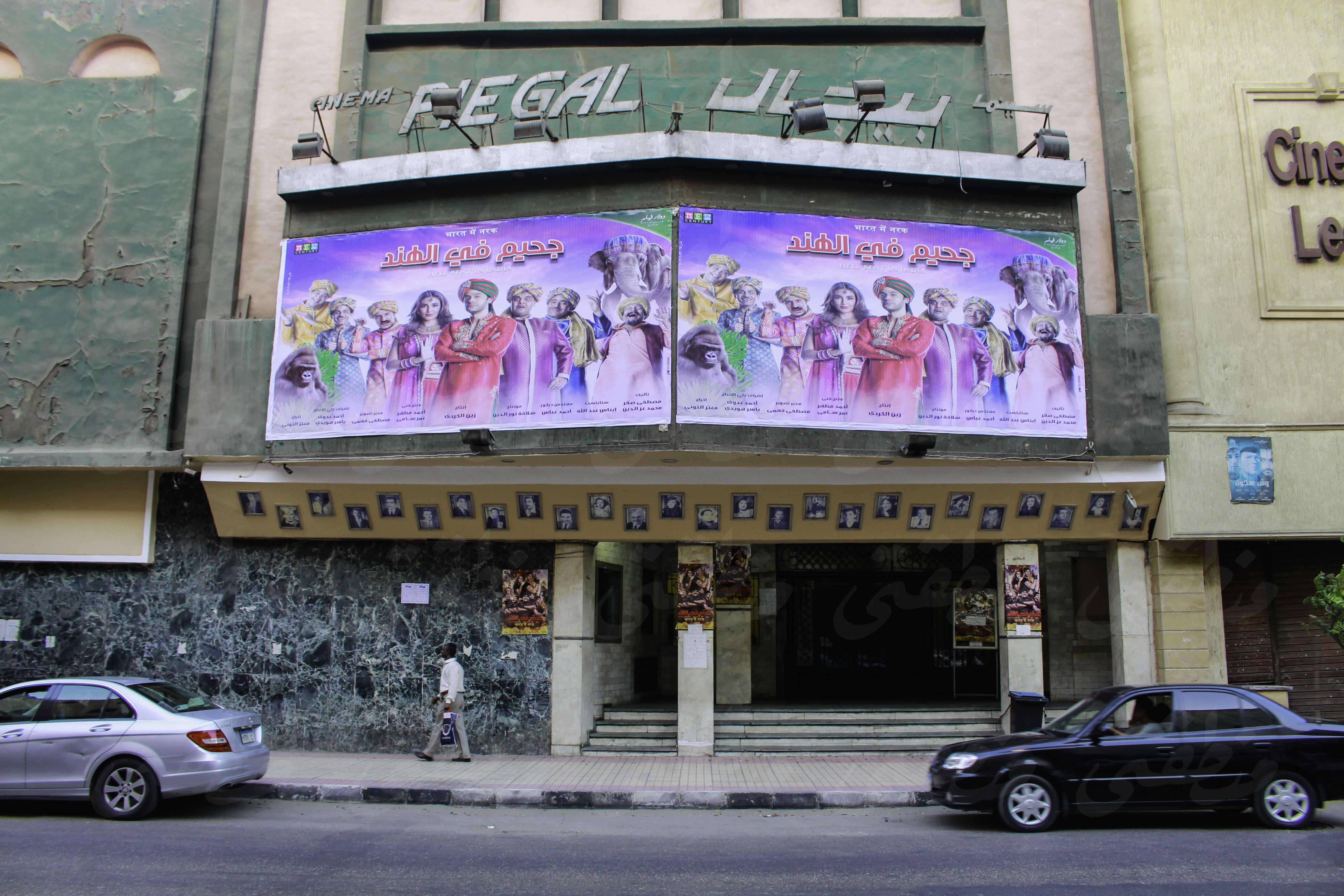 سينما بيجال- تصوير_ صديق البخشونجي