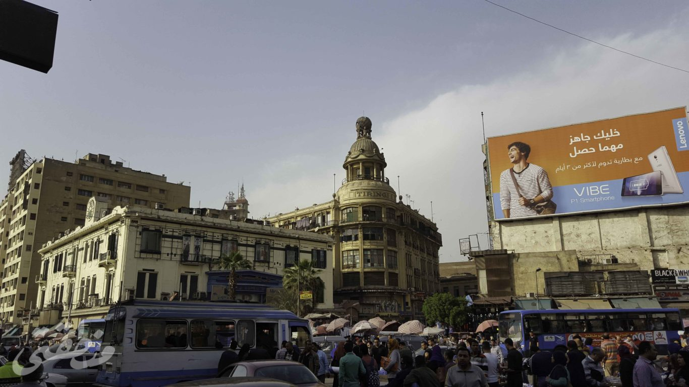نتيجة بحث الصور عن عمارة تيرينج - القاهرة