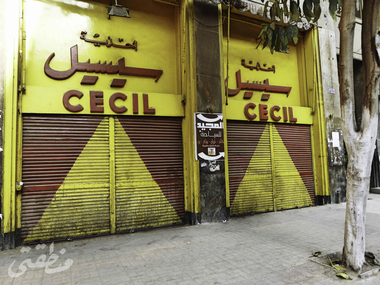 محل سيسيل للأحذية - تصوير: ميشيل حنا-2