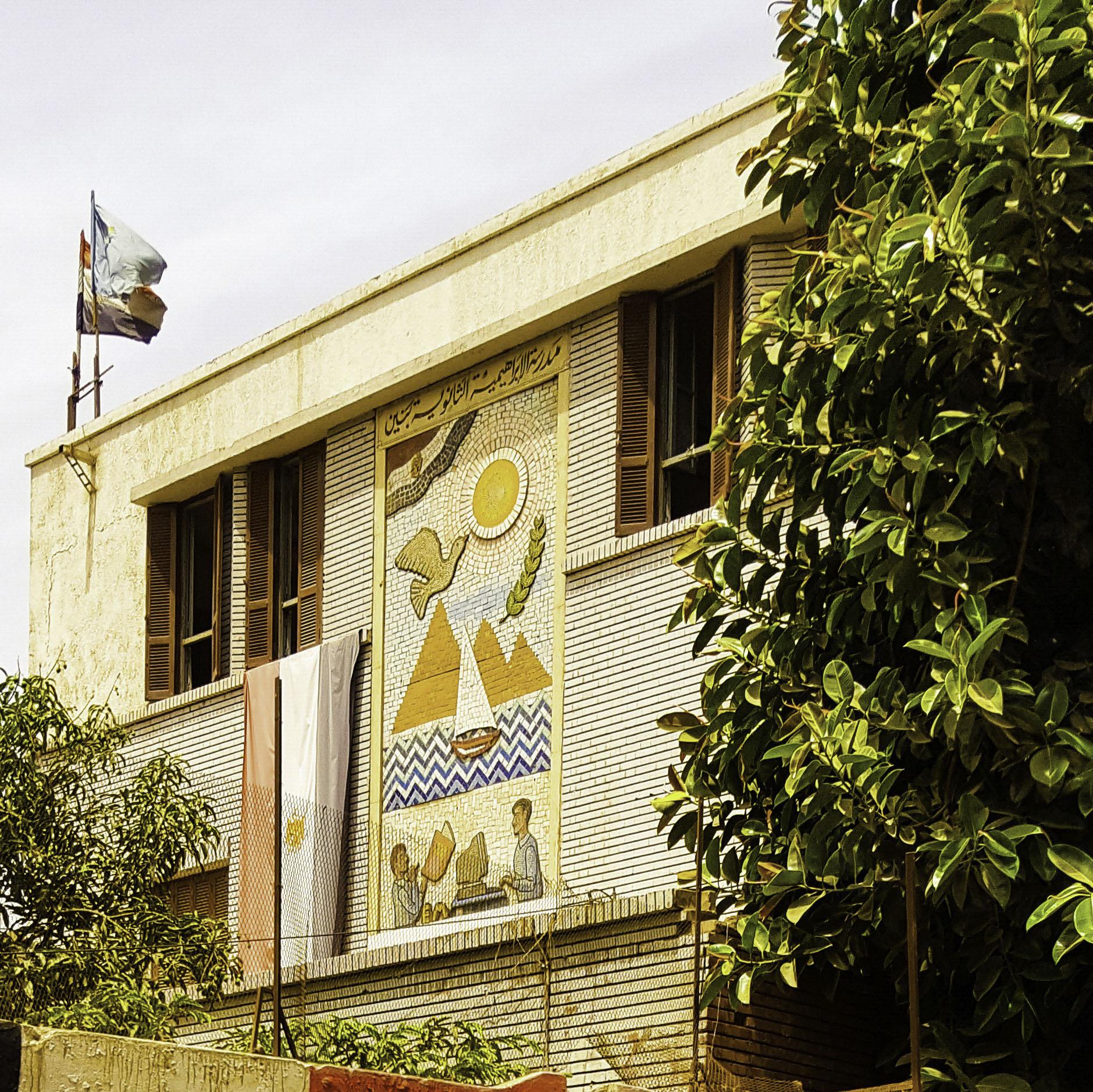 مدرسة الإبراهيمية الثانوية بنين بجاردن سيتي - تصوير: ميشيل حنا
