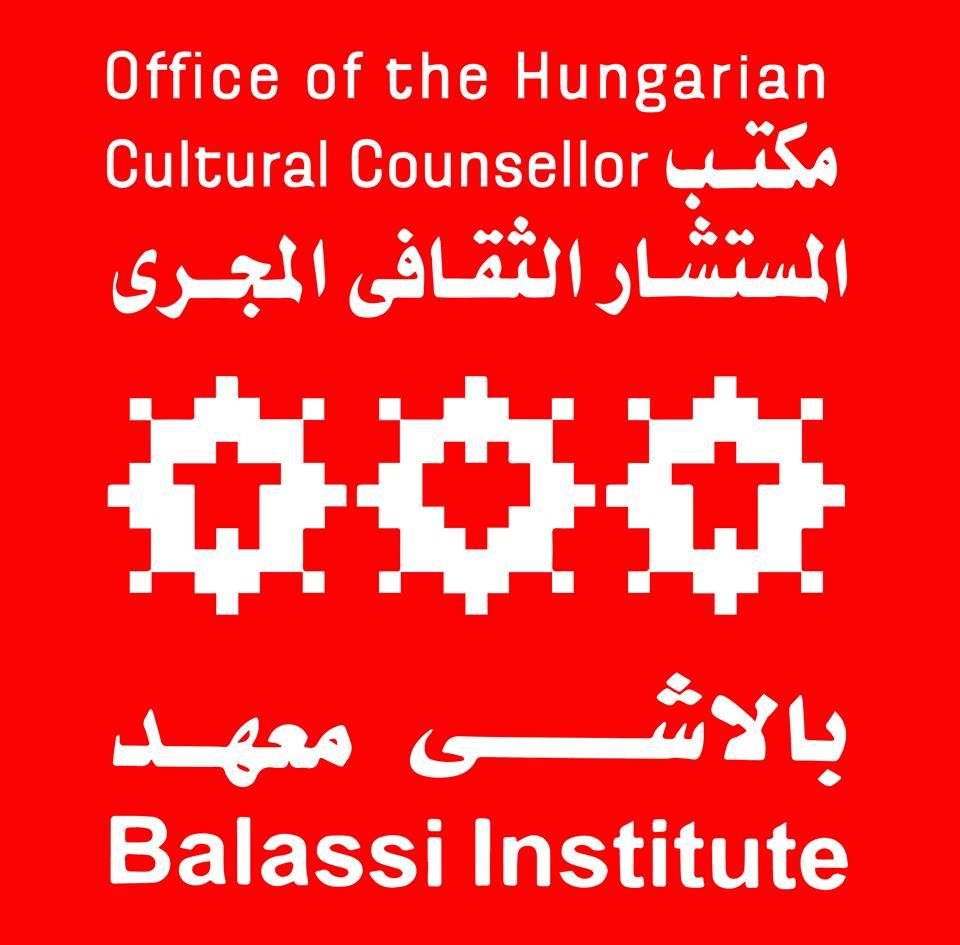 المركز الثقافي المجري