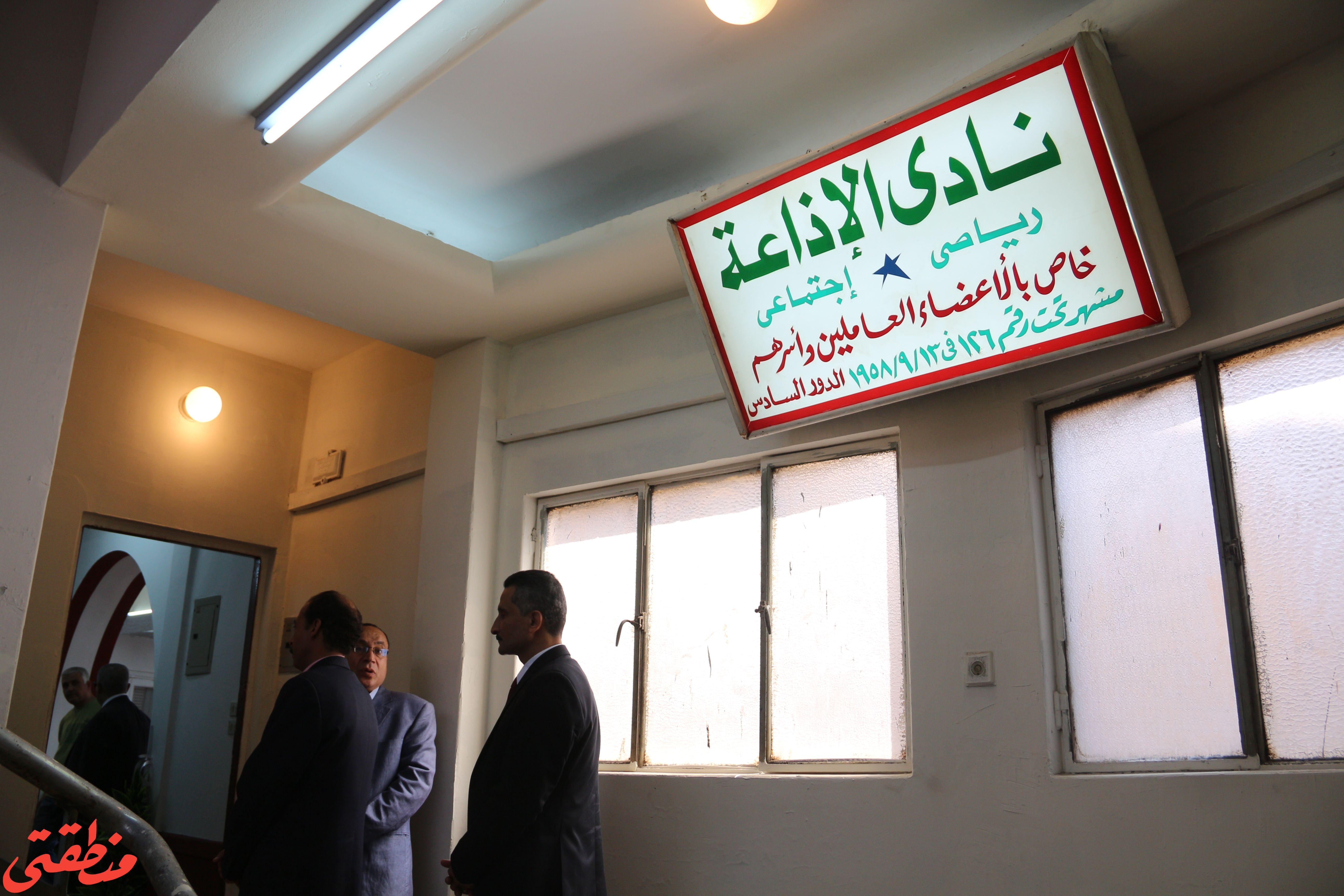 نادي الإذاعة بالقاهرة - تصوير صديق البخشونجي