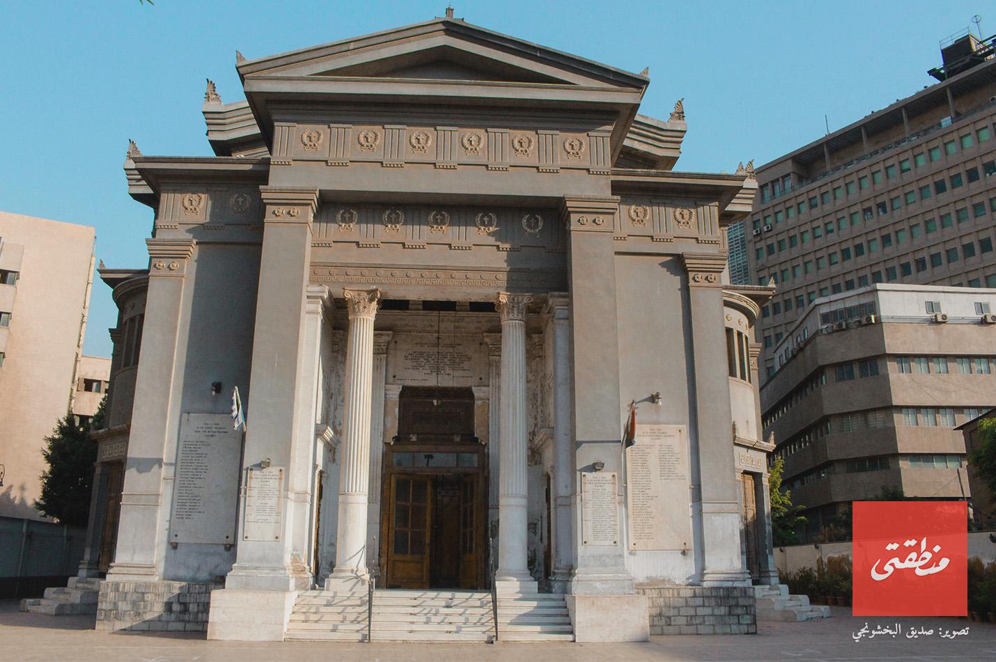 الكنيسة اليونانية بالإسعاف - تصوير صديق البخشونجي