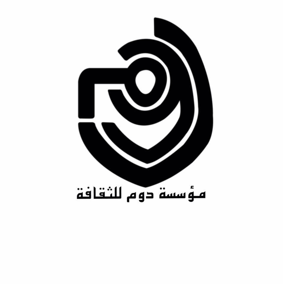 مؤسسة دوم الثقافية