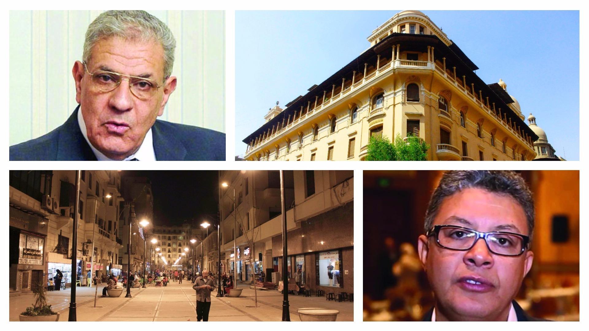 اللجنة القومية لتطوير وحماية القاهرة التراثية