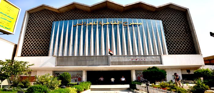 مسرح القاهرة للعرائس