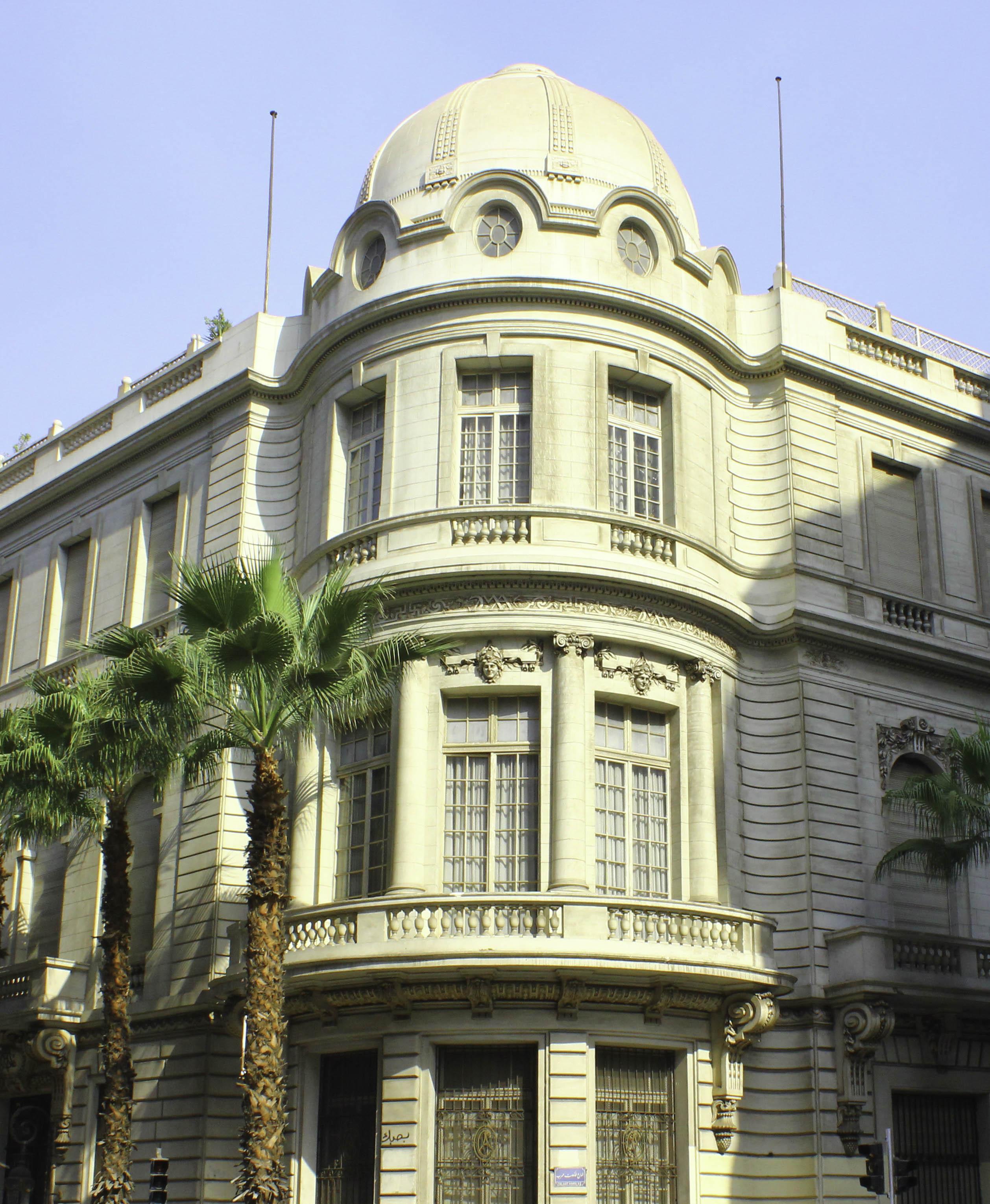 النادي الدبلوماسي بالقاهرة
