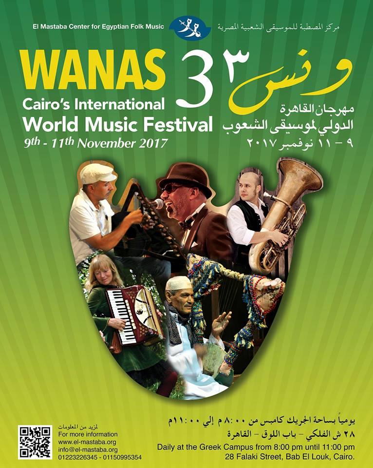 مهرجان القاهرة الدولي لموسيقي الشعوب - ونس 3