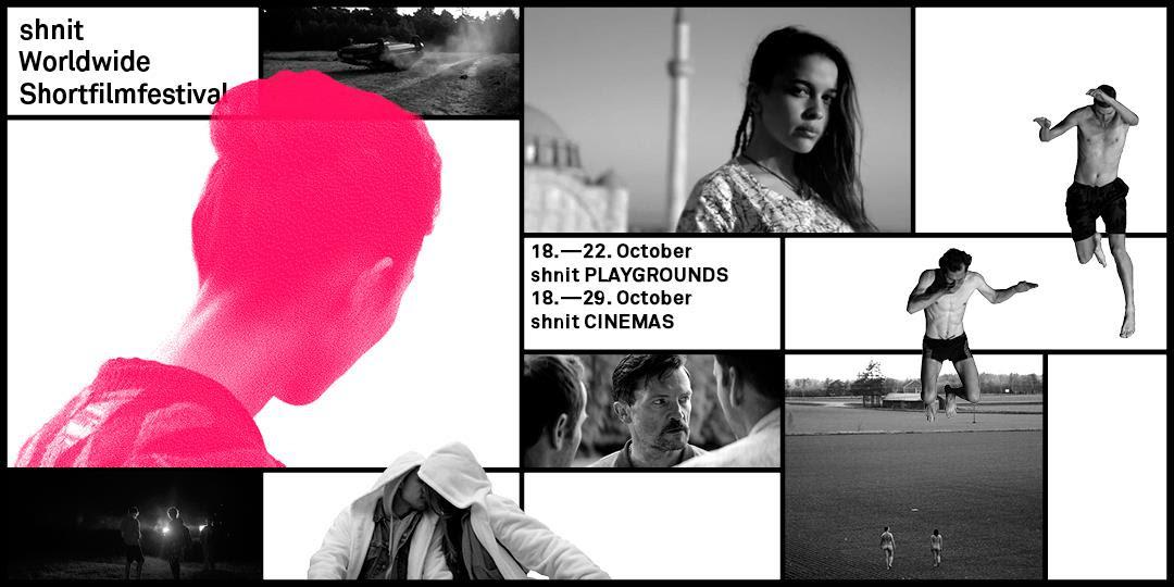 مهرجان شنيت للأفلام القصيرة في سينما زاوية 2017