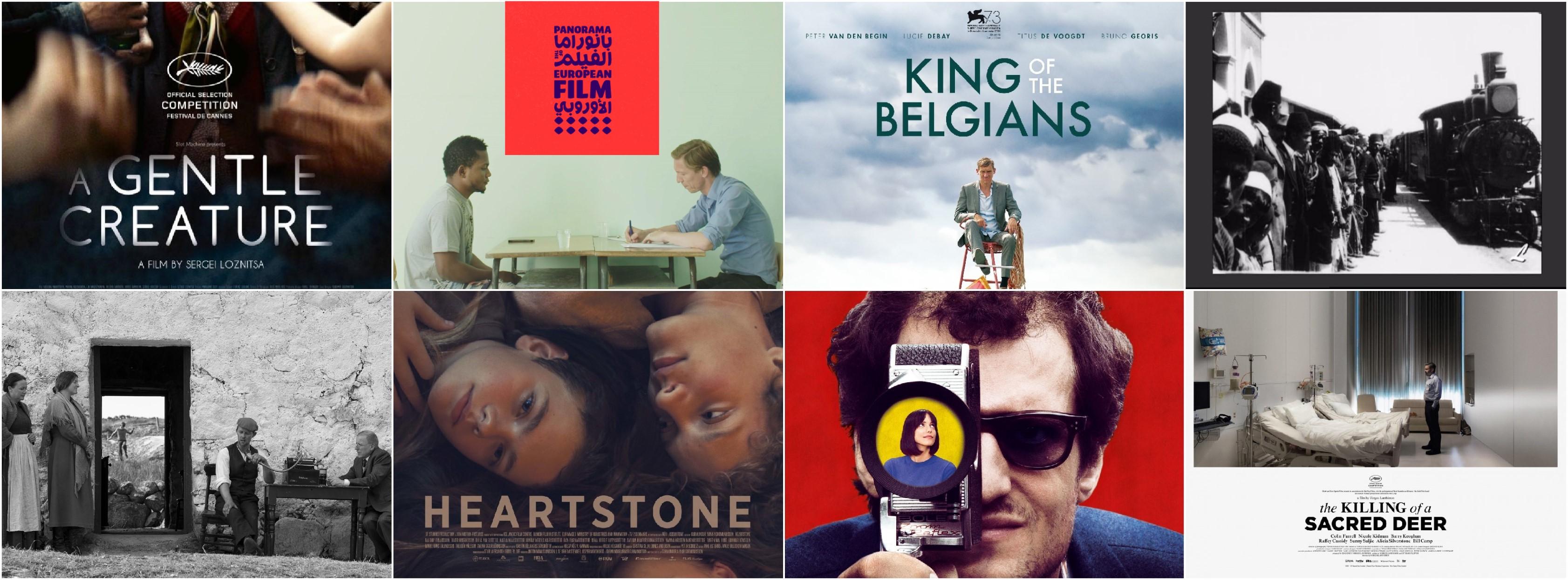 بعض أفلام اليوم الثاني من بانوراما الفيلم الأوروبي العاشرة
