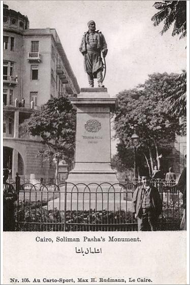 تمثال سليمان باشا الفرنساوي في عام 1909 © Mary Evans / Grenville Collins Postcard Collection