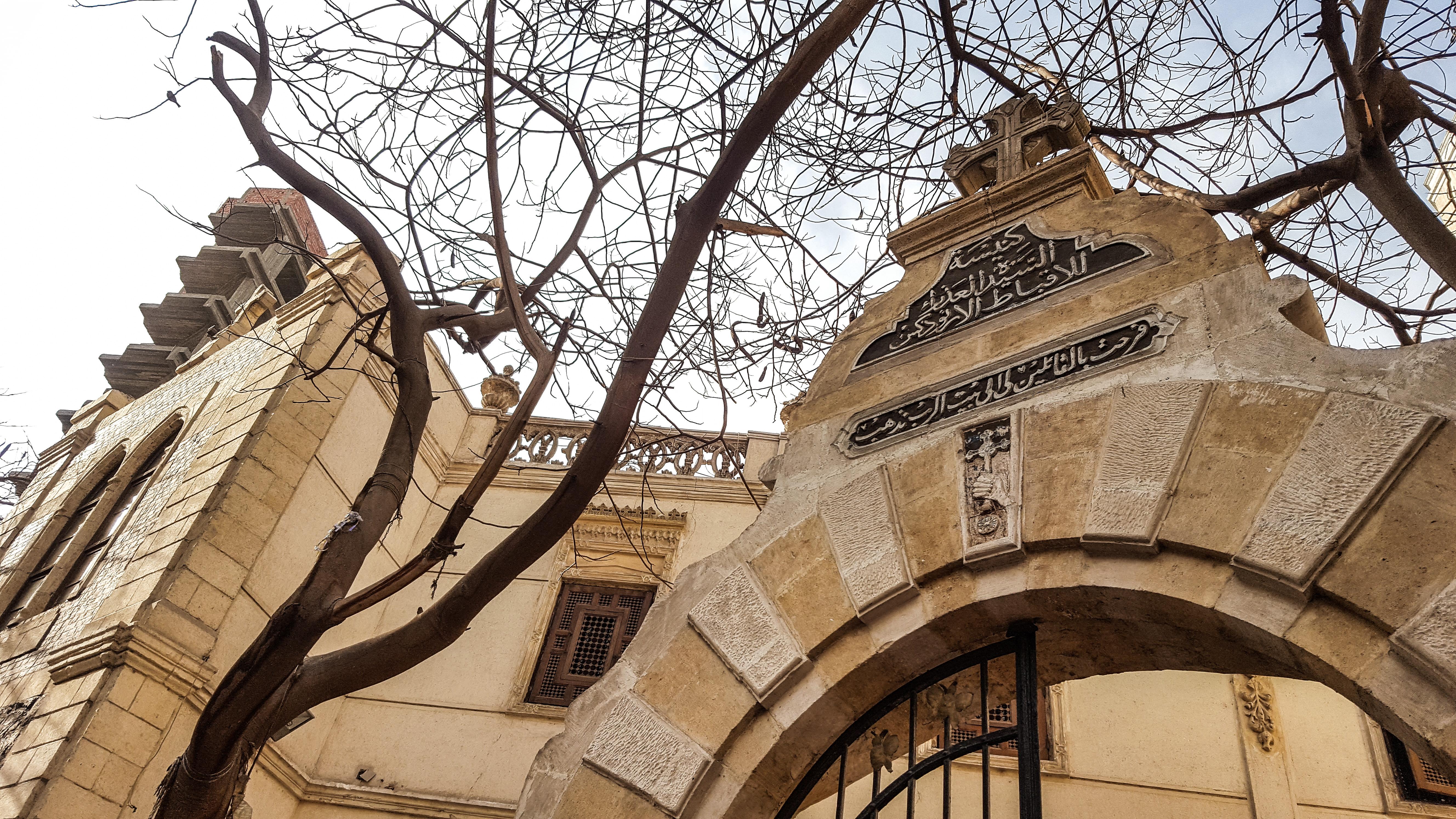 كنيسة السيدة العذراء بالفجالة - تصوير ميشيل حنا