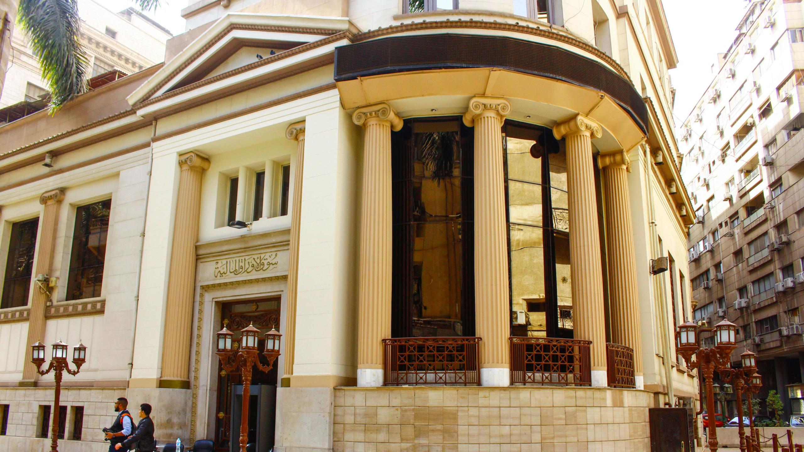القاهرة تنضم لشبكة اليونسكو للمدن الإبداعية.. ووسط البلد في مقدمة المستفيدين.. مثلث البورصة يستعد لاستقبال أنشطة ثقافية وفنية بالتوازي مع التطوير