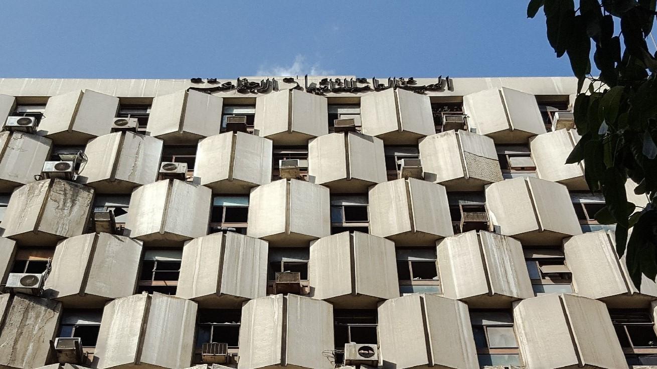 الهيئة القومية للتأمين الاجتماعي (الهيئة العامة للتأمينات الاجتماعية سابقًا) - شارع الألفي - وسط البلد - تصوير: ميشيل حنا