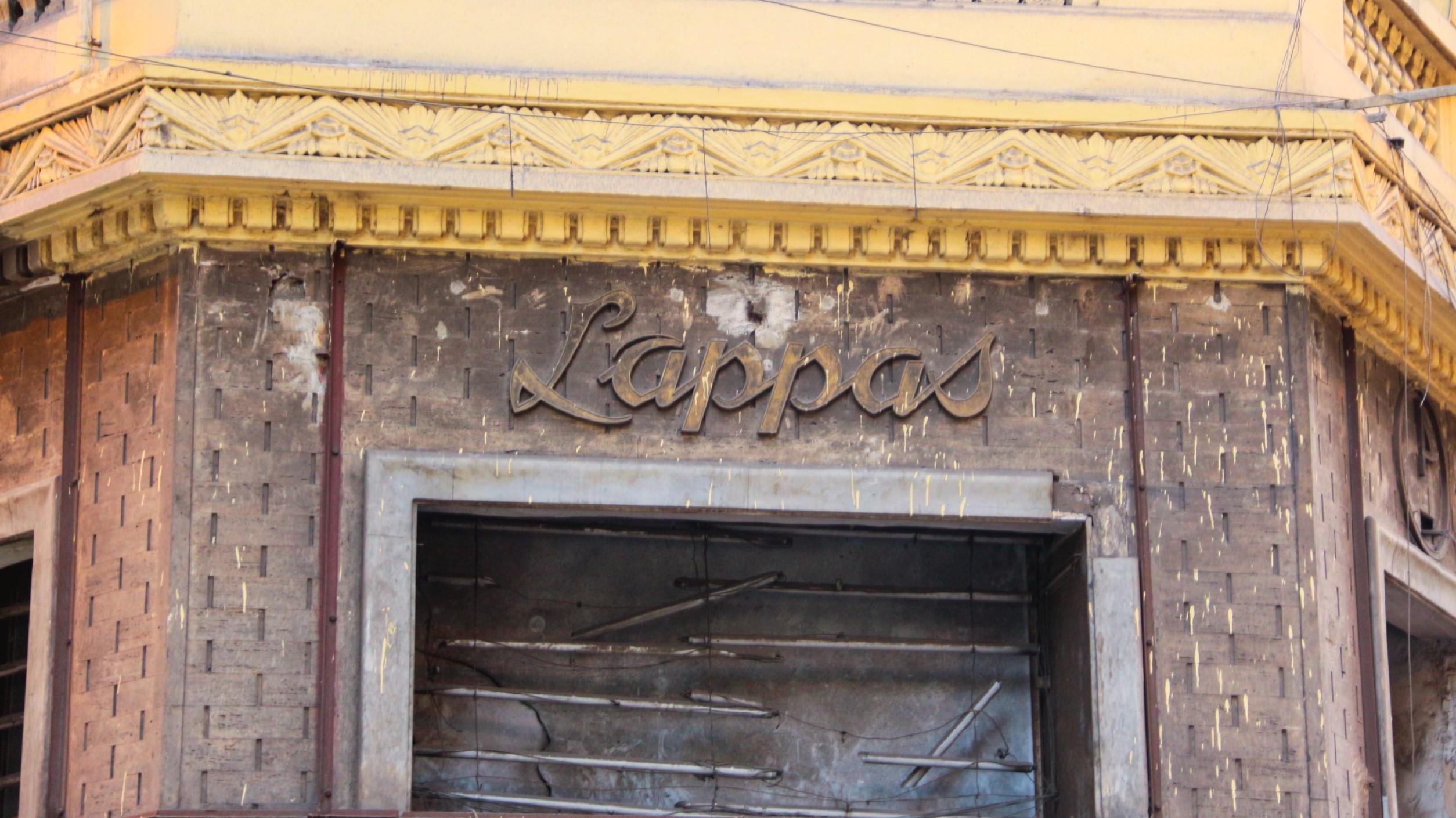 اللافتة الرئيسية لكافيتريا لاباس بشارع قصر النيل