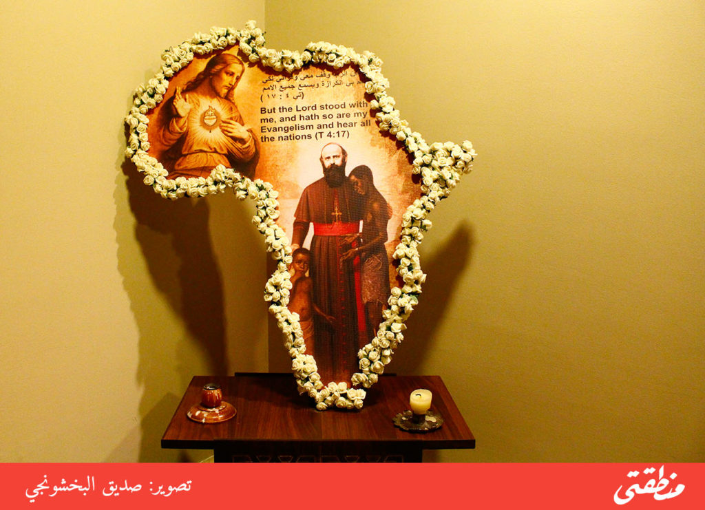 القديس كومبوني توفي في السودان بعد صراع مع وباء الكوليرا، وذلك بعد عام من وضعه حجر أساس الكنيسة