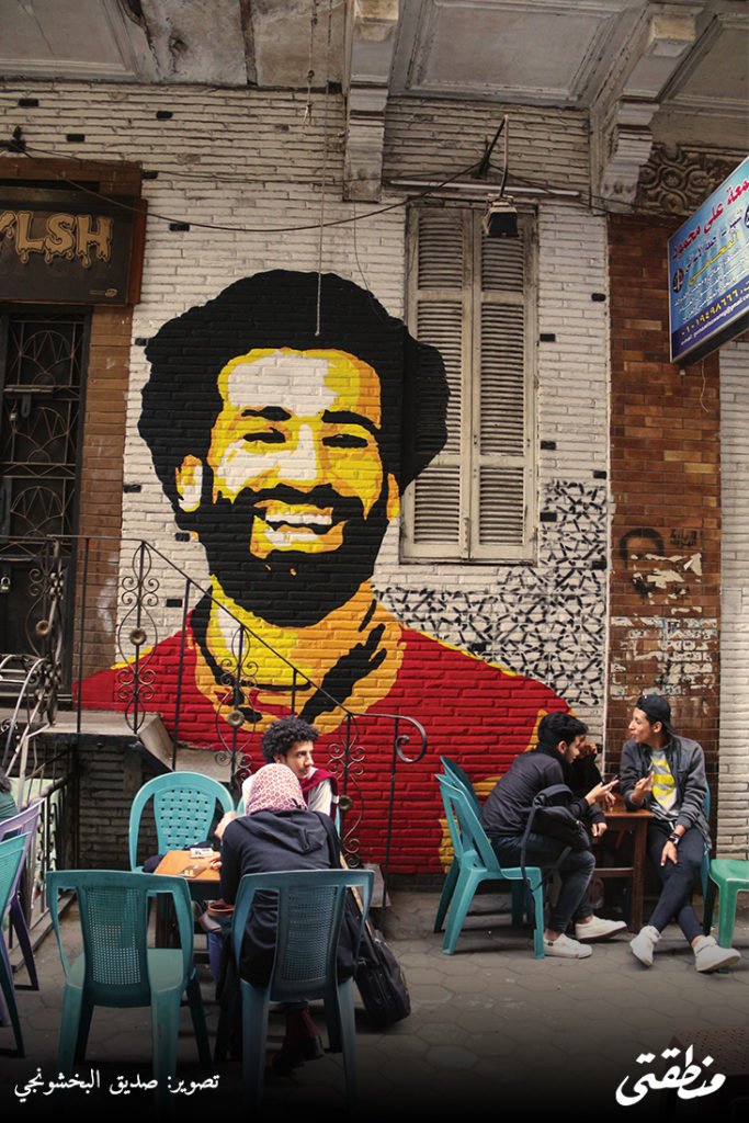 جرافيتي محمد صلاح على حائط قهوة زهرة البستان