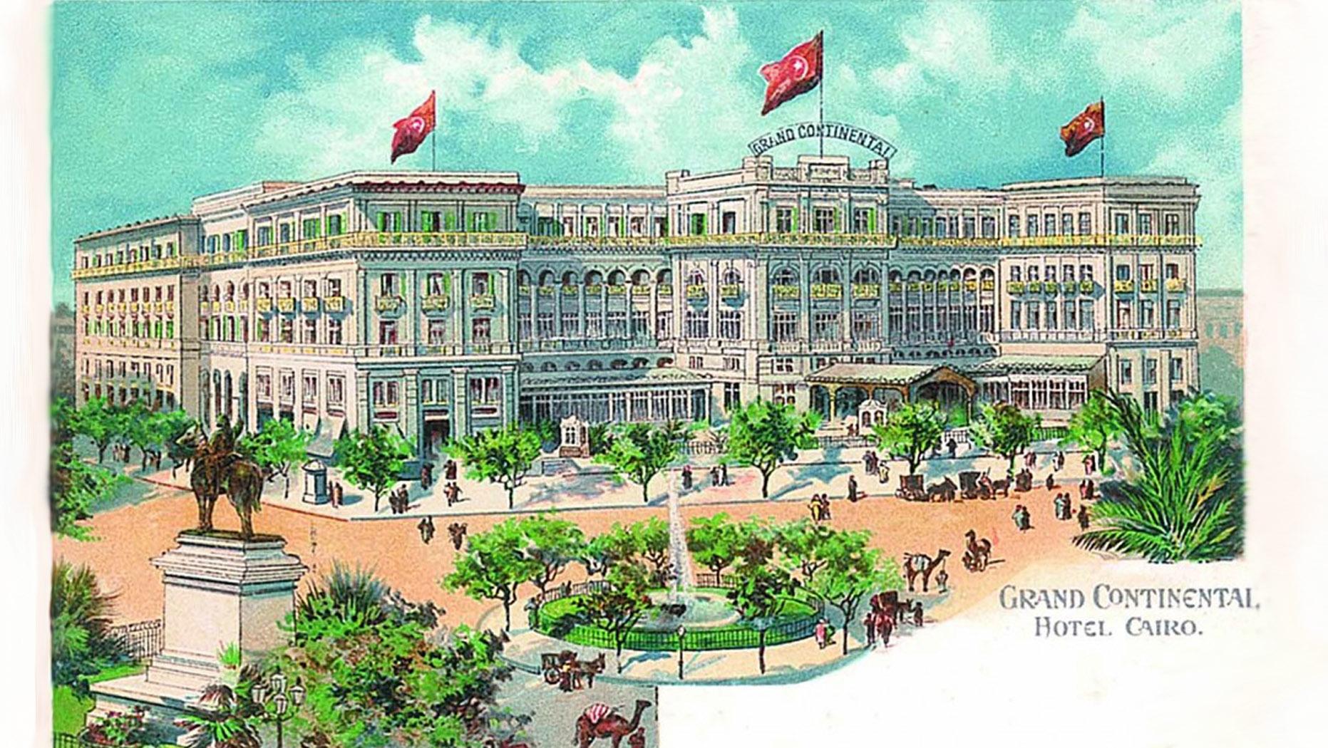 كارت بريد قديم يحمل رسم لفندق الكونتننتال قديمًا