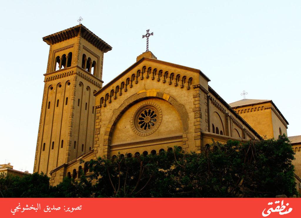 كنيسة مريم العذراء سيدة الكرمل الكاثوليكية