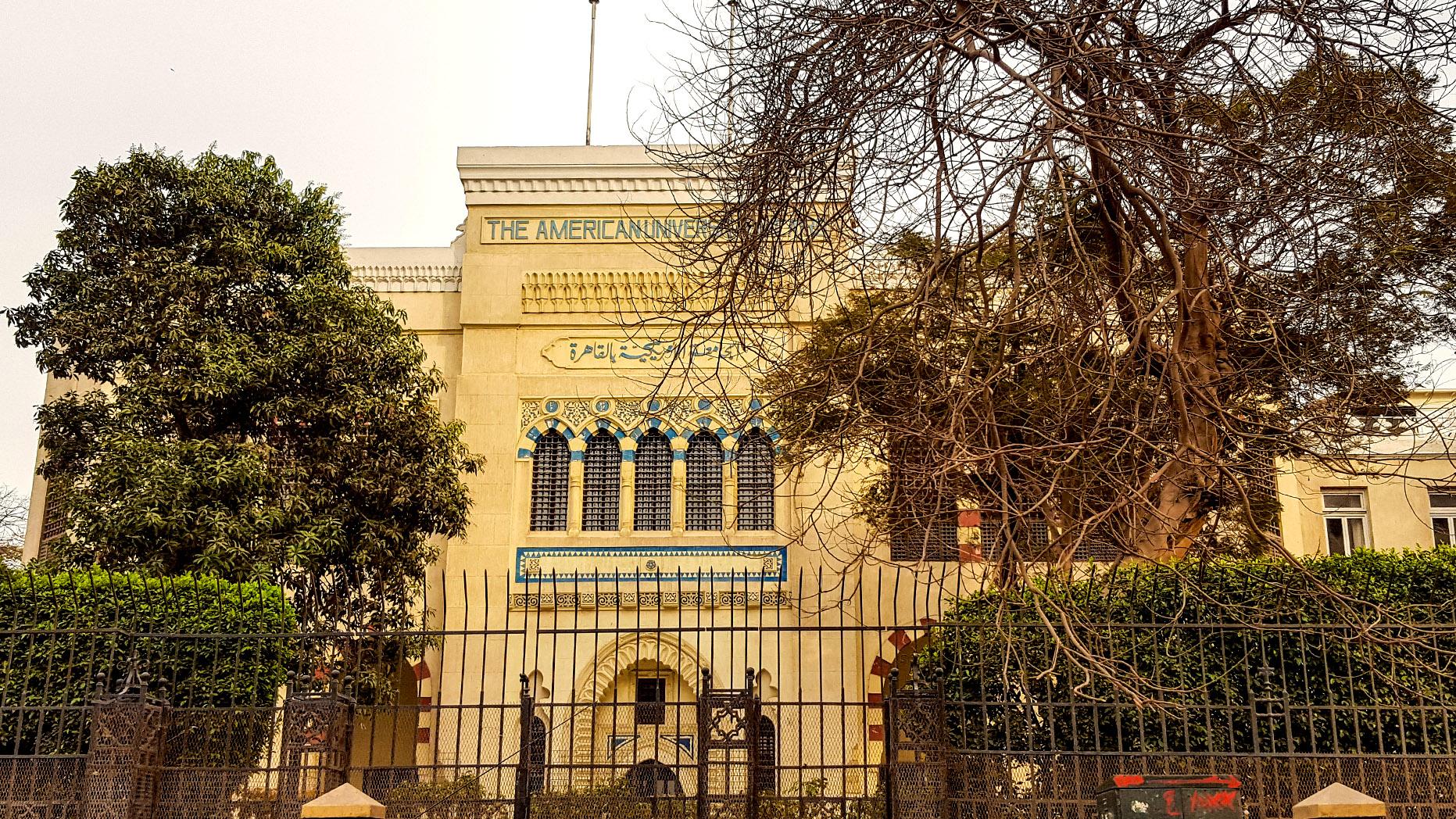 قصر خيري باشا (الجامعة الأمريكية) بميدان التحرير - تصوير - ميشيل حنا