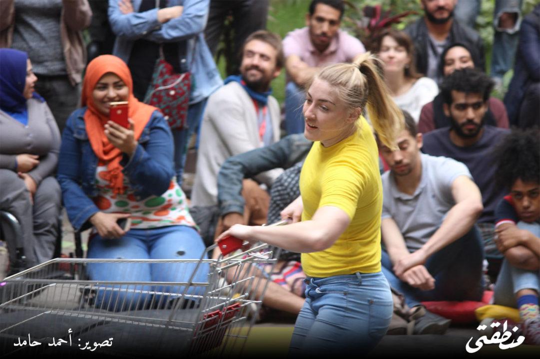 عربات تسوق (أستراليا) - عروض رقص في الشارع - معهد جوته - دي كاف 2018 - تصوير: أحمد حامد