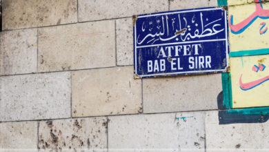 عطفة باب السر بمنطقة بولاق أبوالعلا - تصوير: ميشيل حنا