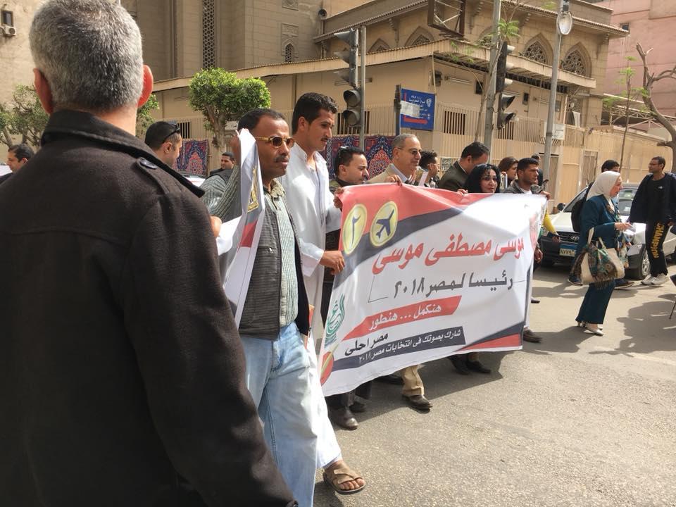 مسيرة تأييد لمرشح انتخابات الرئاسة موسى مصطفى موسى بوسط البلد - خاص منطقتي