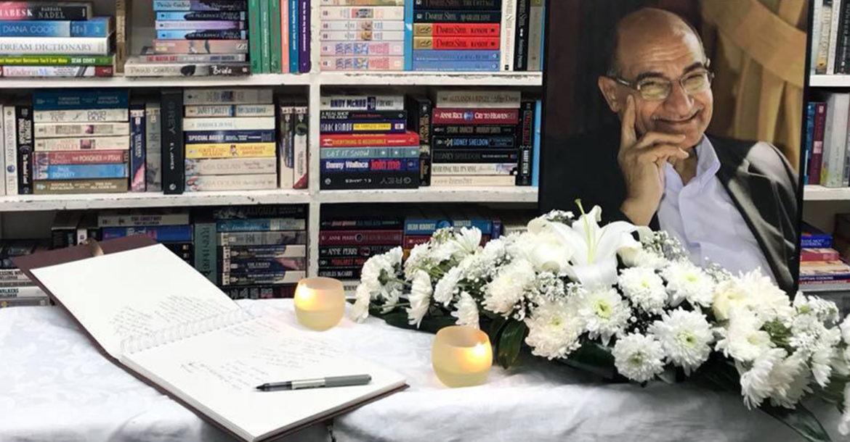 مسيو رمزي رحل عن عالمنا بداية مارس الجاري عن عمر يناهز 85 عامًا