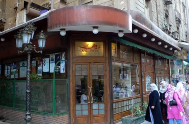 صورة أرشيفية لمقهى ريش