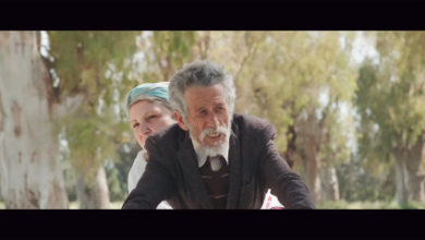 """لقطة من فيلم """"إلى آخر الزمان"""" الجزائر/90 دقيقة - إخراج: ياسمين شويخ"""
