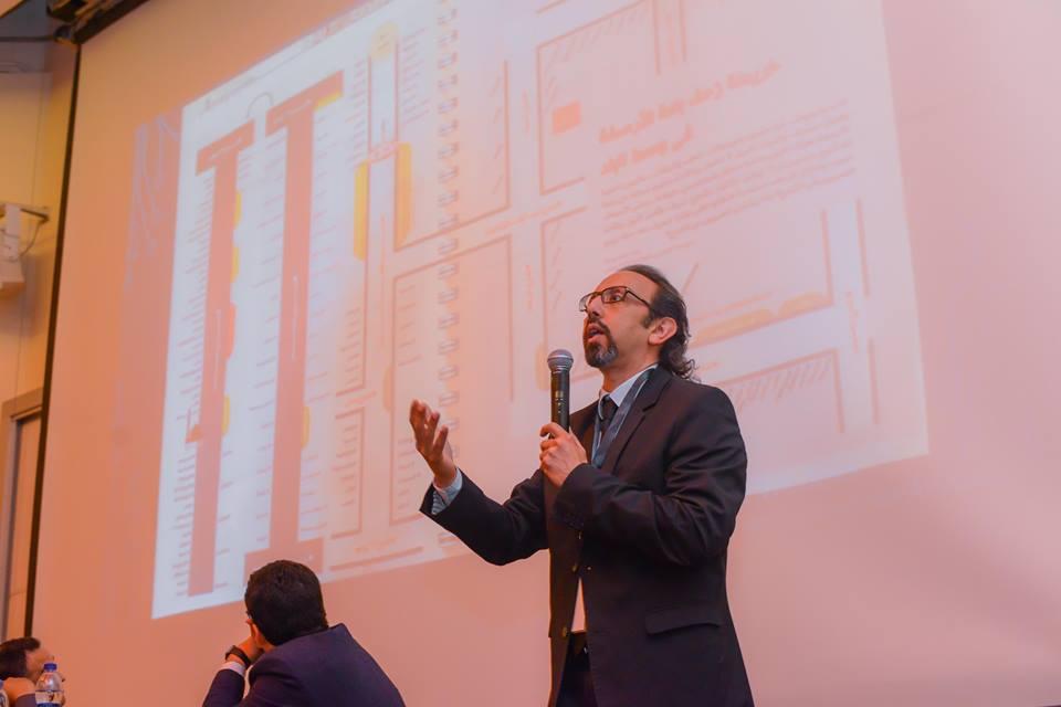 طارق عطية خلال حديثه في المؤتمر