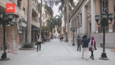 شارع الشريفين بعد التطوير ضمن المرحلة الأولى من تطوير منطقة البورصة - تصوير عبد الرحمن محمد