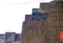 لافتة شارع بستان العدة بحي عابدين - تصوير: ميشيل حنا