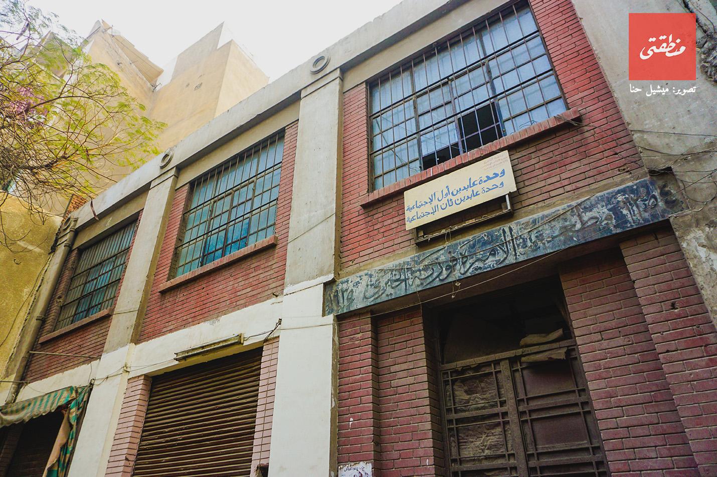 مطعم الأميرة فوزية بحي عابدين - تصوير ميشيل حنا