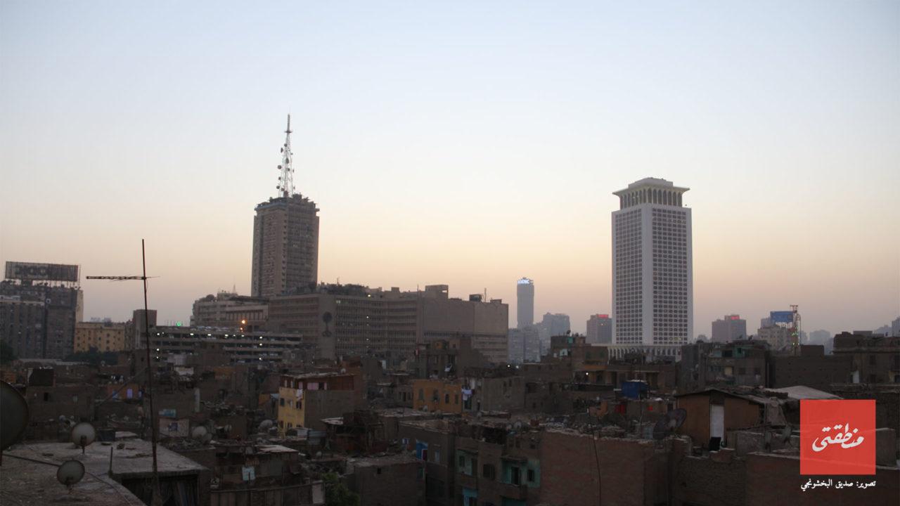 وزارة الخارجية ومبنى ماسبيرو