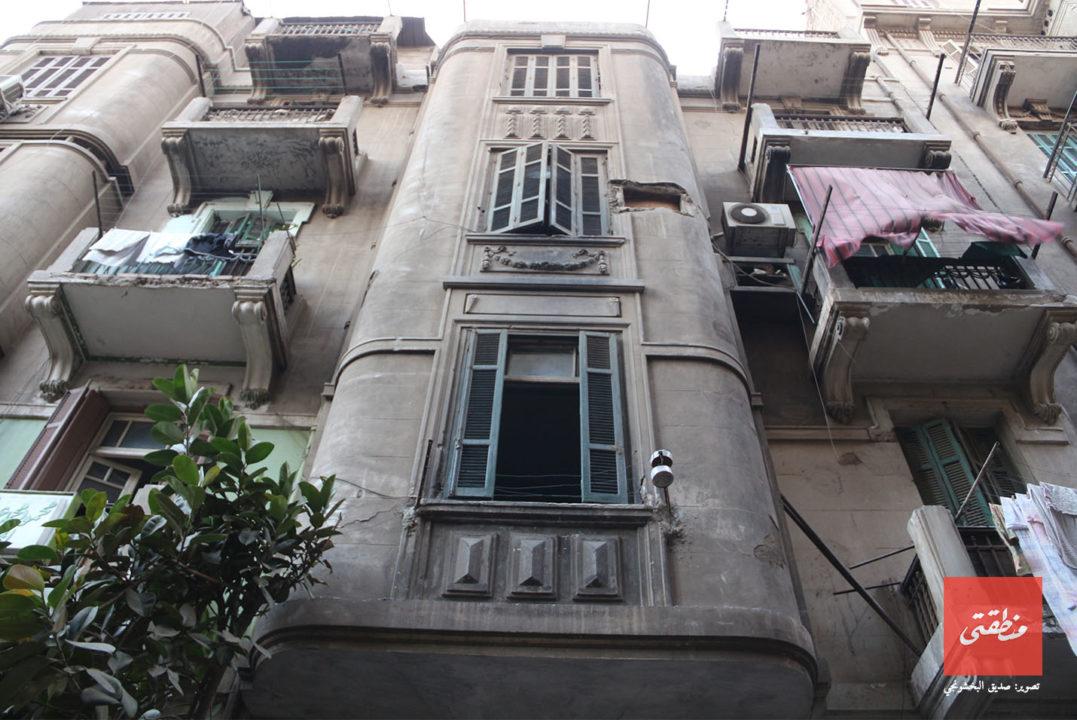 14 شارع عمر بن قطبية