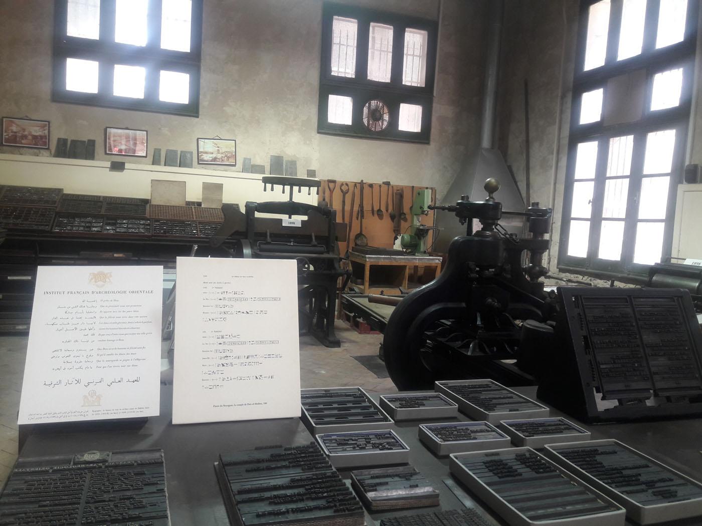 المطبعة بحالها منذ العام 1907