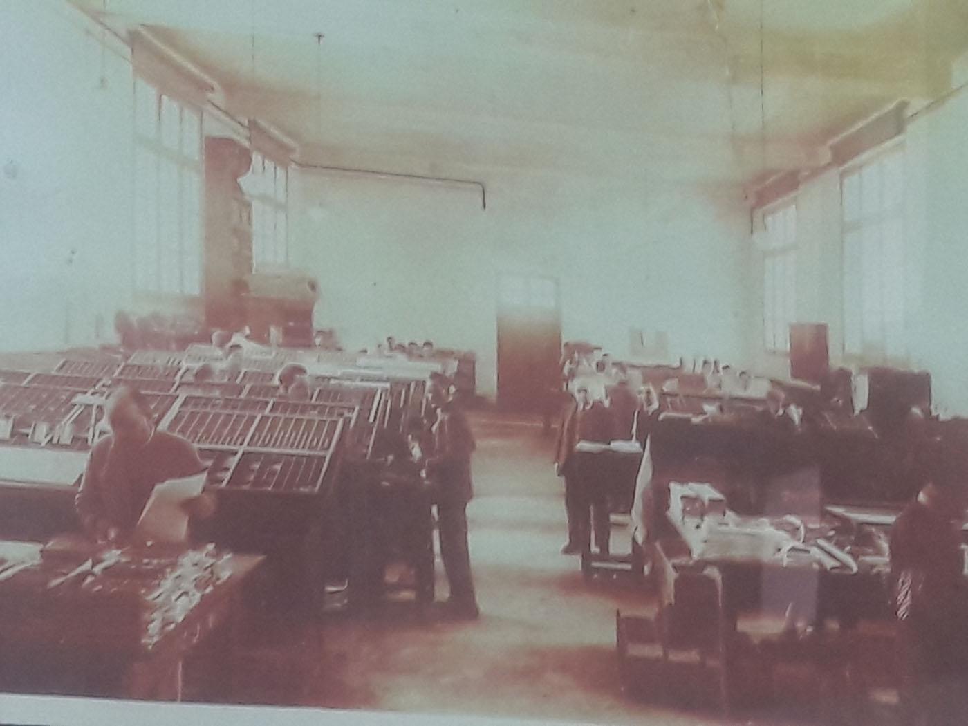 صور أرشيفية لمطبعة المعهد الفرنسي بالمنيرة