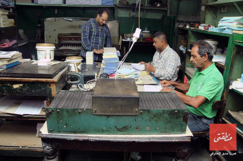 العاملين بمطبعة فوسجيدار