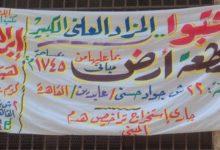الإعلان عن بيع أقدم مقر للبنك المركزي بشارع جواد حسني في مزاد علني