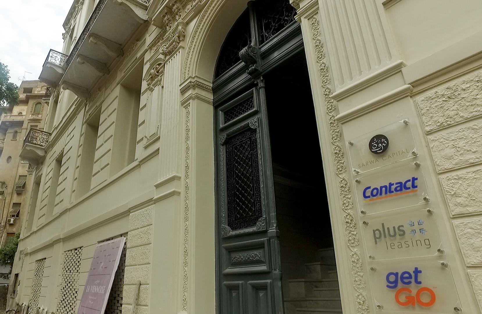 مدخل فندق فينواز من الخارج بعد ترميمه - تصوير: عبد الرحمن محمد