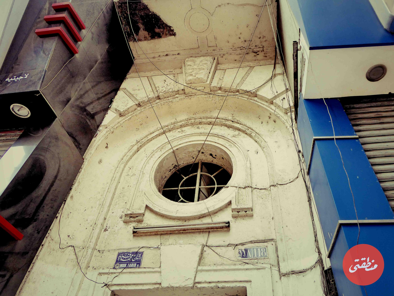 زحف الأكريليك على واجهات العمارات التراثية في وسط البلد - تصوير ميشيل حنا